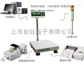 天津市电子台称 60公斤JIK-6CSB台式电子秤价格【带打印】