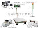 天津市電子臺稱 60公斤JIK-6CSB臺式電子秤價格【帶打印】