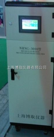 在线氨氮分析仪生产厂家