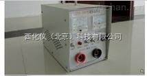 磁粉探傷儀 型號:M135360庫號:M135360