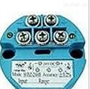 swzpm-swzpm智能隔離溫度變送器