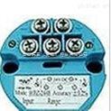 罗斯蒙特248温度变送器