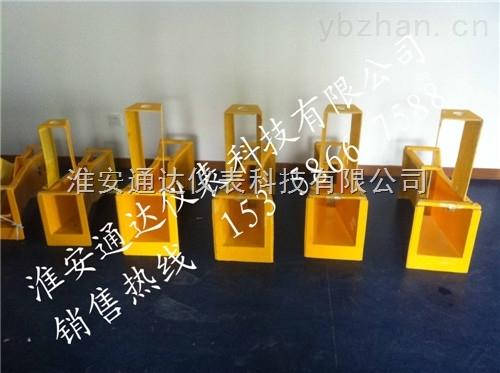生产玻璃钢巴歇尔水堰槽