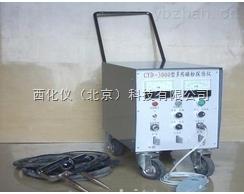 磁粉探傷儀 型號:M135358庫號:M135358