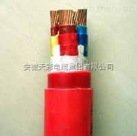 硅橡胶耐高温电缆厂家
