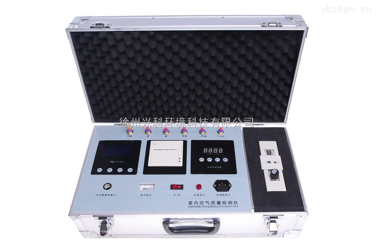 A3-供應嘉興市裝修污染檢測儀器空氣凈化器