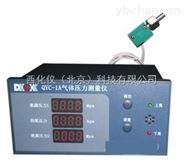 气体压力测量仪 型号:DDH02-QYC-1A库号:M403040