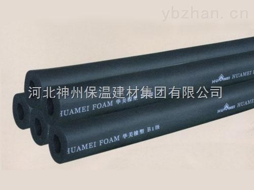 【出口闭孔式橡塑海绵/防火橡塑板防火橡塑管】现在价格