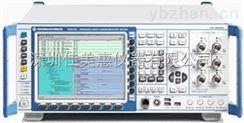 CMW500无线通信综合测试仪是4g仪器