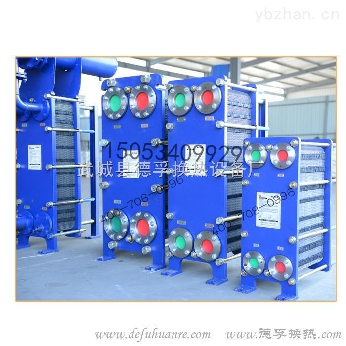 淡水循环冷却专用板式冷却器