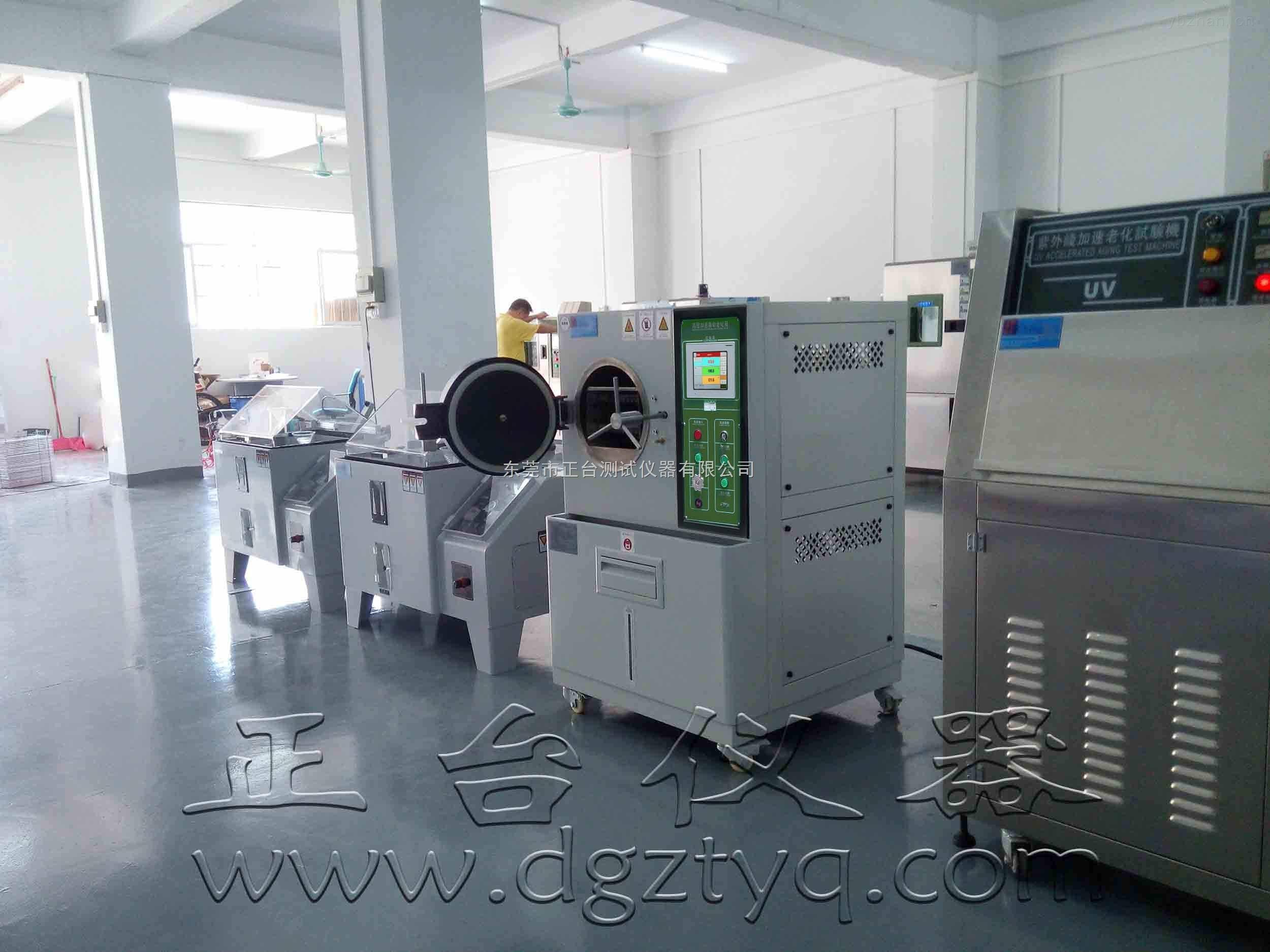 紫外光測試機,紫外光測試儀