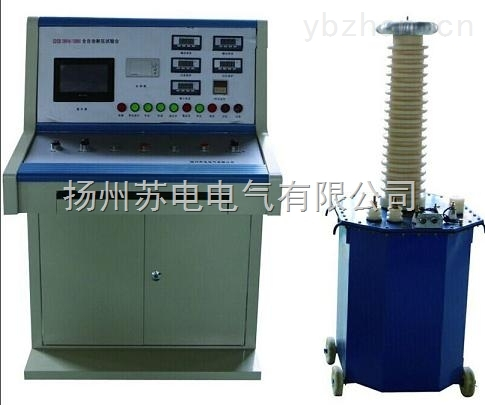 SDSB-20KVA/100KV-SDSB-20KVA/100KV全自動耐壓試驗臺