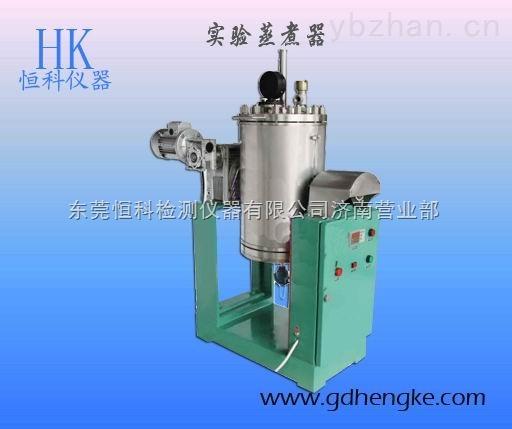 纸浆循环蒸煮器,循环蒸煮器,河南郑州厂家