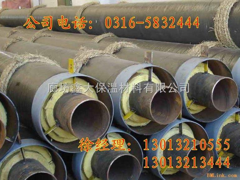 钢套钢预制直埋蒸汽保温管主要结构,供暖埋地复合保温管现场施工