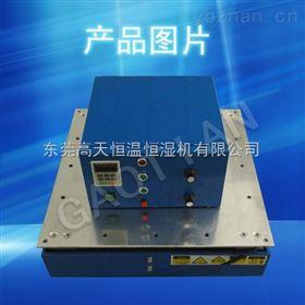深圳温湿度振动试验箱大型厂家