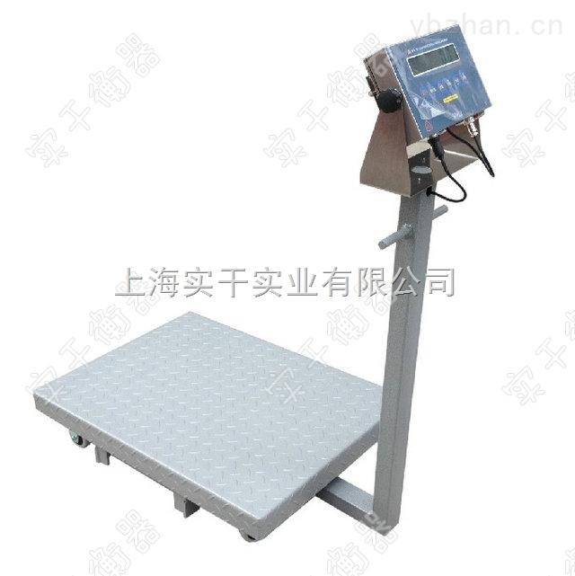 sg-不锈钢可连接电脑电子台秤