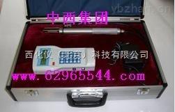 手持式粉尘仪 型号:BDZ3-BD5-SPM4200库号:M293196