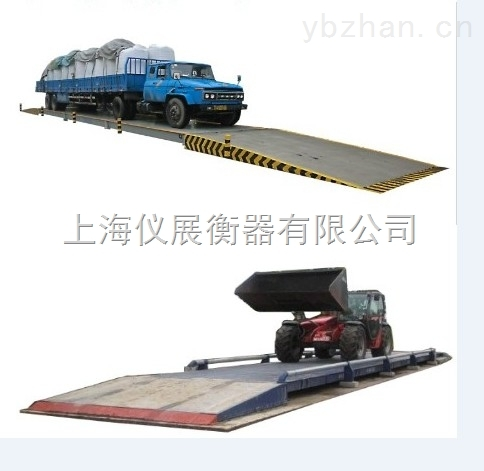 虹口大型電子地磅(汽車衡)-SCS系列20噸30噸50噸80噸100噸150噸電子地磅秤
