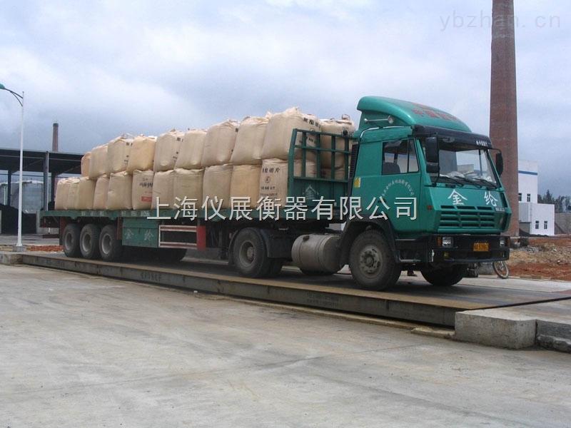 寶山大型電子地磅(汽車衡)-SCS系列20噸30噸50噸80噸100噸150噸電子地磅秤