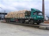 卢湾大型电子地磅(汽车衡)-SCS系列150吨地磅秤
