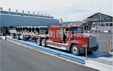 嘉定大型電子地磅(汽車衡)-SCS系列20噸30噸50噸80噸100噸150噸電子地磅秤