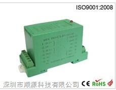 DIN 1X4系列 一进四出隔离变送器隔离放大器