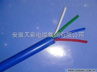 矿用轻型电缆