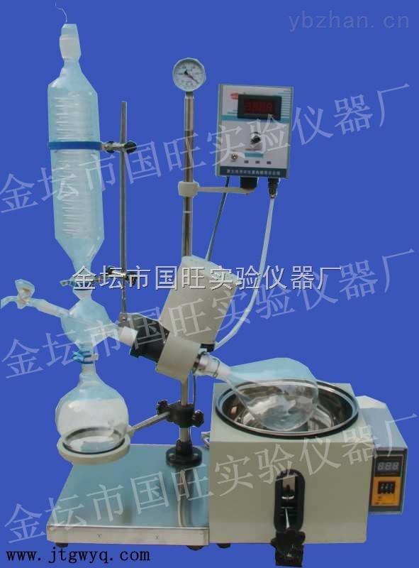 RE201D-旋轉蒸發儀/旋轉蒸發器