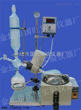 RE201D旋转蒸发仪/旋转蒸发器