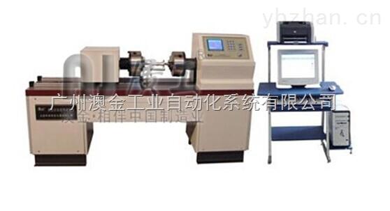 NDW-01/02/05/10 ND-1-微机控制电子式扭转试验机