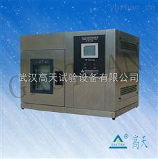 GT-THZ小型桌上型恒温恒湿试验箱