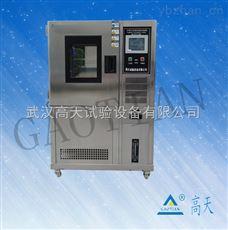 GT-TH-S创造环境检测产品设备 温湿度检测箱