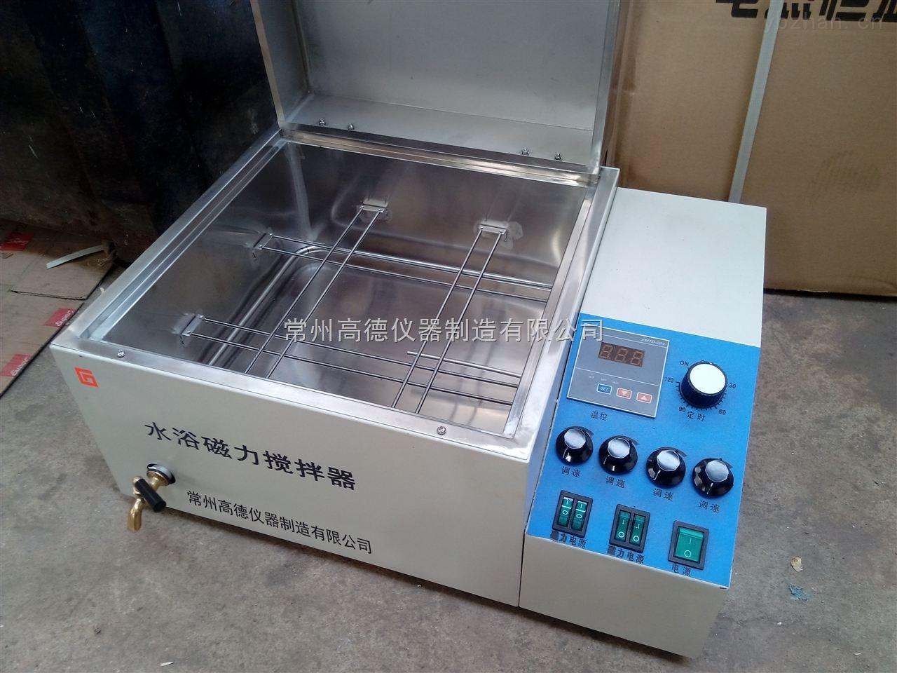 四孔水浴磁力搅拌器