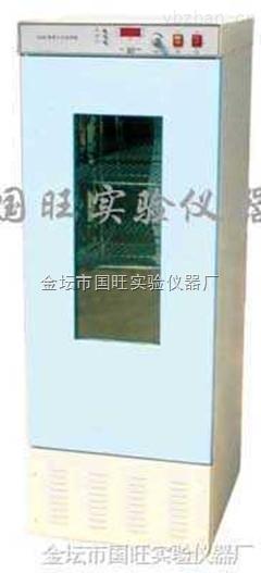 150A.250B-數顯生化培養箱廠家直銷