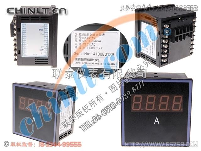 SX96-ACI 數顯單相交流電流表