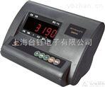 電子臺秤【耀華】xk3190-a12e-75kg臺式電子秤多少錢