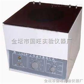 LDZ4-2自动平衡离心机*