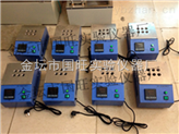 恒温消解仪、试管加热器(6孔)孔数可订做厂家直销报价价格