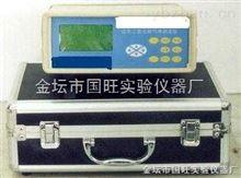 TNHW-1紅外二氧化碳氣體測定儀*報價價格