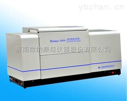 全自动大量程干法激光粒度分析仪