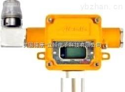 C630/E 有毒性氣體探測器