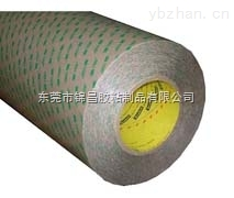 3M代理商︱3M胶带 ︳棉纸胶带