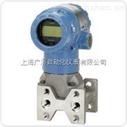 2051CG压力变送器