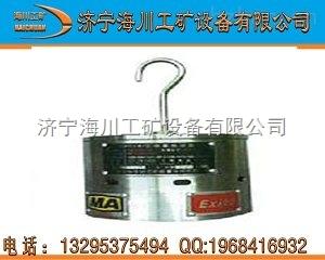 GQG0.1型矿用烟雾传感器