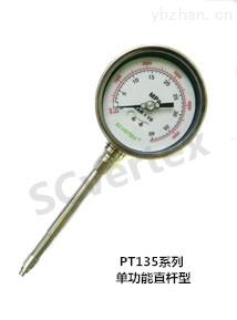 PT135C内置压力传感器指针式高温熔体压力表