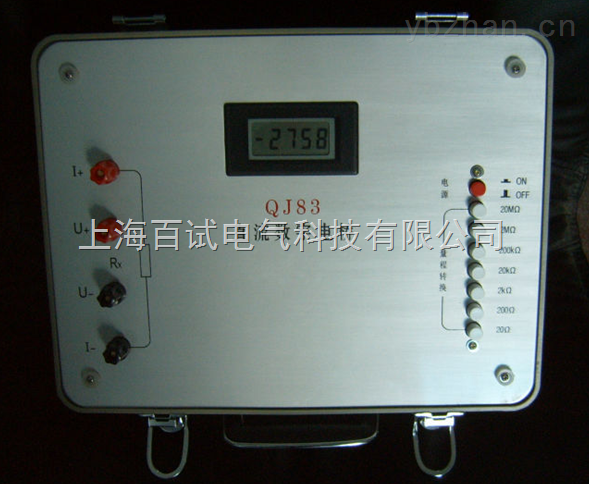 上海百试电气从事电气科技领域内的技术开发、电力检测设备、仪器仪表、电力工业自动化系统的研发、生产与销售为一体的高科技企业。 本公司宗旨:以质量取胜,科技求发展,信誉第一,用户至上。 数字直流单臂电桥概述: QJ83-1A型直流数字电桥是一种由CMOS大规模集成电路组成的41/2位便携式数字仪表,其测量结果用5位液晶显示。该仪器具有价格低廉、测量精度高、性能稳、使用方便等特点,它适用于测量各种线圈的电阻、电动机、变压器绕组的电阻。因此该仪器广泛应用工厂、科研单位的工作场地和实验室。 数字直流单臂电桥参数: