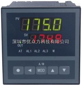 PID流量控制調節儀