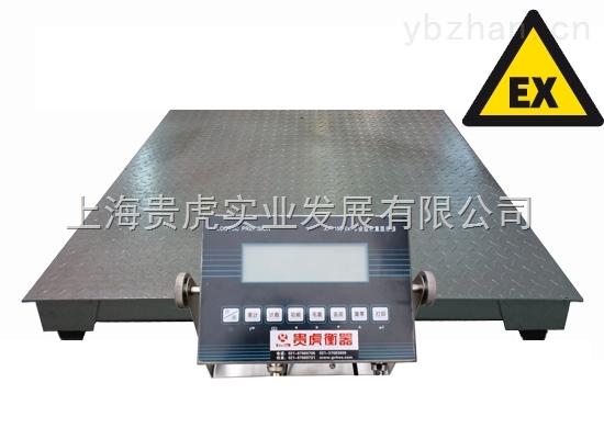 GH-EX-SCS-1噸防爆地磅