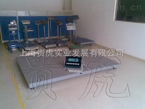 GH-EX-SCS-5噸本安防爆電子秤_5噸防爆小地磅碳鋼多少錢