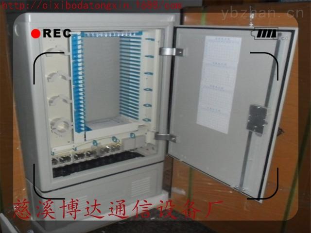 SMC 不銹鋼-無跳接 288芯光纜交接箱
